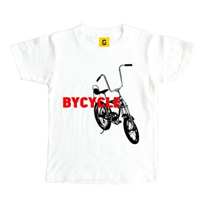 Bycicle誕生日 プレゼント お祝い キッズ Tシャツ おもしろTシャツ メッセージtシャツ 誕生日プレゼント 女性 男性 女友達 おもしろ プレゼント ギフト GIFTEE