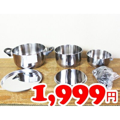 【IKEA】イケア通販【ANNONS】調理器具5点セット