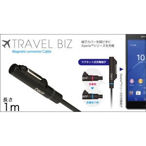 1m Deffディーフ TRAVEL BIZ マグネットコネクターケーブル(1m) for Xperia (TM) Z3 Tablet Compact/Z3 Compact/Z3/Z2/A2/ZL2...