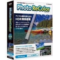 相栄電器 Photo ReColor SE50159