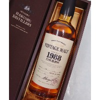 白州蒸留所ヴィンテージモルト【1988-2004】56%700ml SUNTORY SINGLE MALT WHISKY 【VINTAGE MALT 1988】
