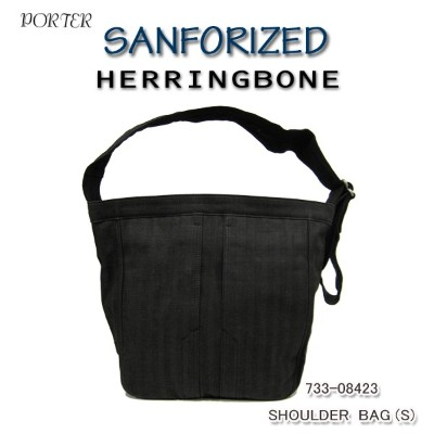 吉田かばん PORTER 733-08423 SANFORIZED HERRINGBONE(W305XH350XD180)SHOULDER BAG (S) ( ショルダーバッグ S )  10...