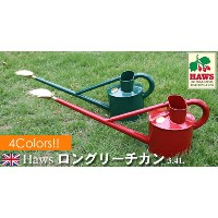 【Haws】 プロフェッショナル Long Reach Can(ロングリーチカン)3.4L(全4色)