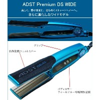 ADST Premium wide DS プロ用ストレートワイドヘアアイロン ADST Premium DS(FDS-w37)