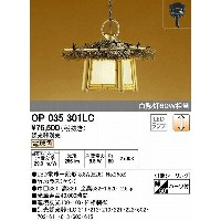 OP035301LC オーデリック 和風ペンダント LED(電球色)