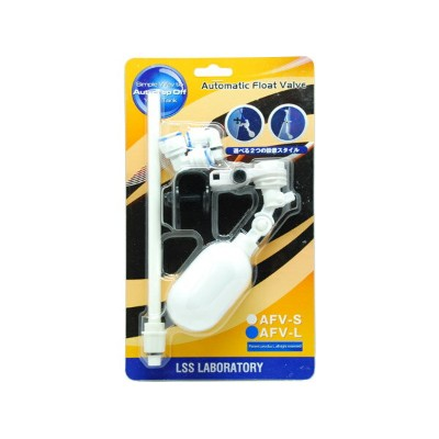 LSS Automatic Float Valve(給水フロート) AFV−L 熱帯魚・アクアリウム 用品・器具 メンテナンス用品