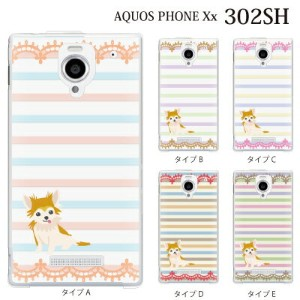 SoftBank AQUOS PHONE Xx 302SH ケース カバー パステルボーダー柄 子犬 for SoftBank AQUOS PHONE Xx 302SH ケース カバー[302SH]...