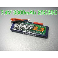 Turnigy nano-tech 7.4V 3300mAh 25C50C