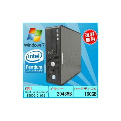 中古パソコン デスクトップ Windows 7【DEN】【Windows 7 Pro搭載】DELL Optiplex 380 DualCore E6500 2.93G/2G/160GB...