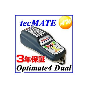 【OPTIMATE4 Dual】【オプティメイト4デュアル】車用 バッテリー 充電器 バッテリーチャージャー】テックメイト TECMATEバッテリーメンテナー 12V専用【コンビニ受対応商品】