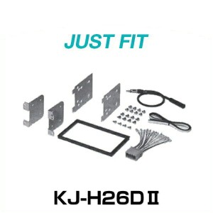 JUST FIT ジャストフィット KJ-H26DII 取付キット