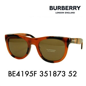 【OUTLET★SALE】アウトレット セール バーバリー サングラス BE4195F 351873 52 BURBERRY ウェリントン