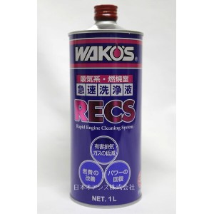 WAKO'S RECS RAPID ENGINE CLEANING SYSTEMワコーズ レックス F180 1L