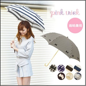 pink trick(ピンクトリック)傘 折り畳み傘 通販 折りたたみ傘 晴雨兼用 日傘 UVカット コンパクト かわいい ブランド プレゼント ギフト【RCP】