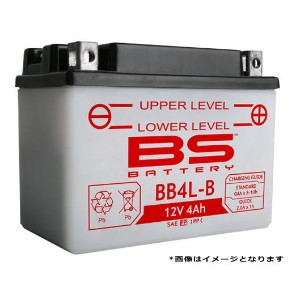 BW'S[ビーウィズ]CW50/S 3AA用 BSバッテリー BB4L-B (YB4L-B GM4-3B FB4L-B)互換 バイクバッテリー 液別開放式
