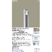 LEDエントランスライトXLGE7321LE1(LGW46732LE1+HK25068Z)[電気工事必要]パナソニックPanasonic