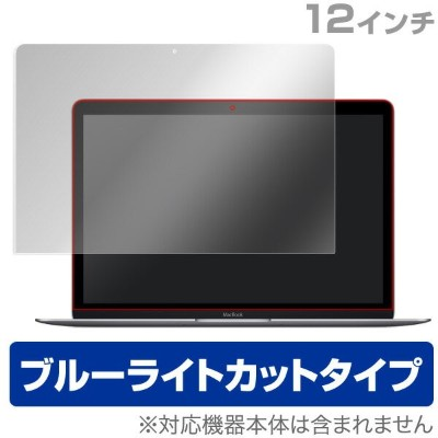 OverLay Eye Protector for MacBook 12インチ 【ポストイン指定商品】 保護フィルム 保護シール 液晶保護フィルム MacBook 12 inch/Retina...