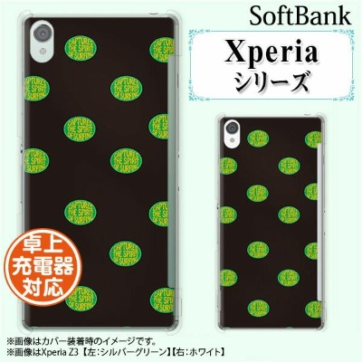 SoftBank Xperia XZ2 702SO / XZ1 701SO / XZs 602SO / XZ 601SO / X Performance 502SO / Z5 501SO ...