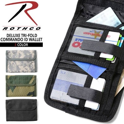 【15%OFFクーポン対象】ROTHCO ロスコ DELUXE TRI-FOLD COMMAND ID ワレット 3色《WIP》 ミリタリー 男性 ギフト プレゼント