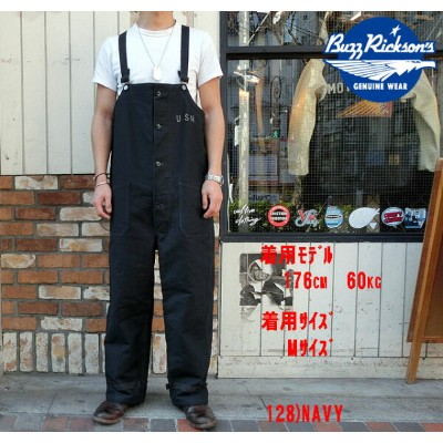 """No.BR41299 BUZZ RICKSON'S バズリクソンズtype DECK PANTS""""NAVY DEPARTMENT"""""""