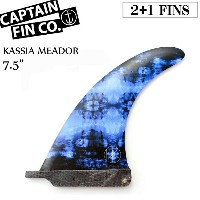 "CAPTAIN FIN キャプテンフィン (2+1FINS) KASSIA MEADOR 7.5"" カシア・ミーダー ロングボード用フィン 【あす楽対応】"
