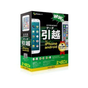 MOBILE WING スマホWOWデータ引越 for iPhone/Android TP0020