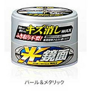 SOFT99 光鏡面WAX パール&メタリック【RCP】