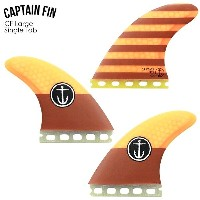 CAPTAIN FIN キャプテンフィン FUTURE フィンCF-LARGE THRUSTER Single Tab 4.75 送料無料!!