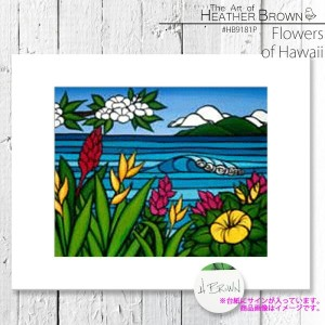 HEATHER BROWN Flowers of Hawaii HB9182P ヘザーブラウン アートプリント Lサイズ 絵画 ハワイ サーフ サーフィン ハワイアン 絵 風景画■CRNG ds-Y
