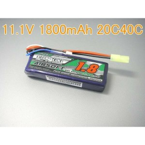 S電動ガン Turnigy nano-tech 11.1V 1800mAh 20C40Cリポ です。
