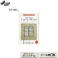 Yoko Saito's Snowman Mini Quilt(Instructions & Full-Size Pattern written in English) | パッチワーク キルト...