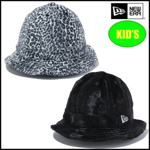 NEW ERA ニューエラ キャップ Kid's Explorer Synthetic Fur