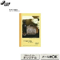 Yoko Saito's Parisian Handbag Pattern(Instructions & Full-Size Pattern written in English) | パッチワーク...