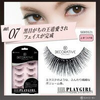 DECORATIVE EYELASH PLAY GIRL 上まつ毛用 No.07 SE85521