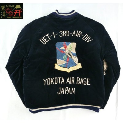"""No.TT11624 TAILOR TOYO テーラートーヨー別珍SPECIAL EDITION""""STRATEGIC AIR COMMAND & PIGEON"""""""