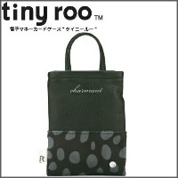 【sale】【20%OFFセール】【特価】【在庫限り】ルートート タイニールー グレー 222402【ROOTOTE】
