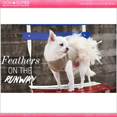 ルイスドッグ LouisDog Feather Dress【RCP】【HLS_DU】