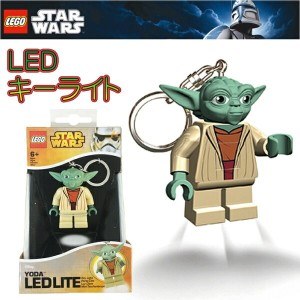 【HOBBY】【LEGO】レゴ STAR WARS スターウォーズ ヨーダ キーチェーンLEDライト キーホルダー【あす楽対応】