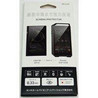 DPA-GL033 オンキヨー SCREEN PROTECTOR DP-X1/DP-X1A/XDP-100R/XDP-300R用 液晶保護ガラスフィルム ONKYO [DPAGL033]【返品種別A】