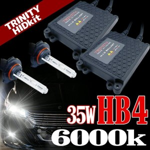 HIDキット マツダ デミオ (DEMIO) DY3W 2WD フォグランプ (平成14.8-17.3) 12V 35W 9006 HB4 6000K 送料無料 AARB406