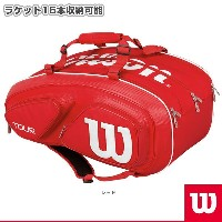 TOUR V 15 PACK/ツアー V 15PK/Limited Edition(WRZ867615)《ウィルソン テニス バッグ》