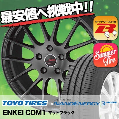 225/40R18 88W TOYO TIRES トーヨー タイヤ NANOENERGY3 PLUS ナノエナジー3 プラス ENKEI CREATIVE DIRECTION CDM1 エンケイ...