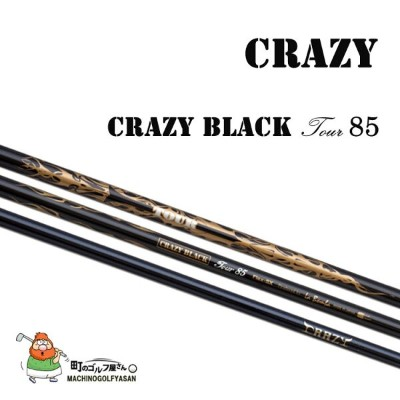 CRAZY クレイジー CRAZY BLACK Tour 85 :: Produced by LaBomba シャフト フレックス(S, SX, X, XX)
