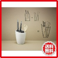STELTON RIG-TIG ORGANISE ナイフ&ユーテンシルホルダー キッチン収納 pl-z00023/北欧/送料無料/クーポン/プレゼント/通販/後払い/新生活/オススメ/%off...