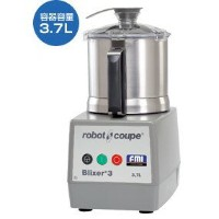 ROBOT COUPE ロボクープ ブリクサー BLIXER-3D ミキサー・フードプロセッサー【送料無料・代引不可】【02P03Dec16】