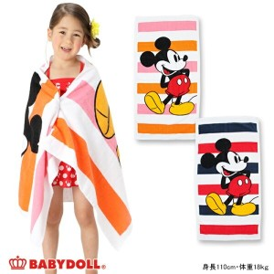 50%OFF アウトレットSALE BABYDOLL ディズニー ボーダーキッズバスタオル-雑貨 キッズ ベビードール starvations「DISNEY★Collection」-7761