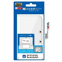 HORI PCバリカタカバー for Newニンテンドー3DS 3DS218 [3DS218]