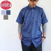 RED KAP レッドキャップ 綿100% 半袖 ワーク シャツ 無地 3カラー SC40 Wrinkle-Resistant Cotton Work Shirt