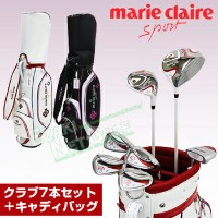 marie claire(マリ・クレール)正規品レディス クラブ7点セット(W#1、W#4、I#7、I#9、PW、SW、パター)+キャディバッグ「MC18HG31」【あす楽対応】