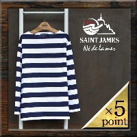 【SAINT JAMES】 OUESSANT WIDE BORDER (14jcouesgdr-1) Men's □